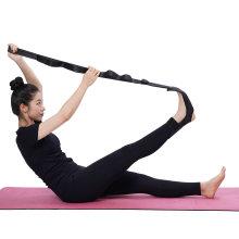 Rehabilitation Ankle Joint Correction Elastic Band Yoga Fitness Custom Band