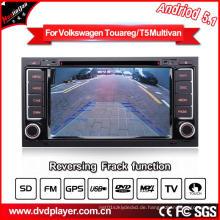 Auto Audio GPS Volkswagentouareg / T5 Android5.1 DVD Navigation