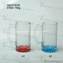 470ml Glass Beer Cup with Bottom Colour Nice Shape