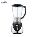 Promotion Ice Cream Food Blender