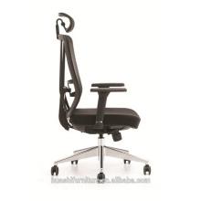 X3-51A-MF modern rocking chairs