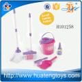 H101258 Дошкольные маленькие помощники дети притворяются пластиковые игрушки дома инструменты для уборки на продажу
