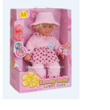 Lovely Baby Funny Doll Toys