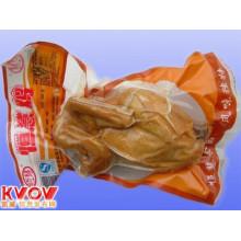 Hochtemperatur-Retortenbeutel / drei seitlich versiegelte Lebensmittel Retorten Tasche