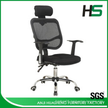 2015 high quality commercial mesh office chair HS-868