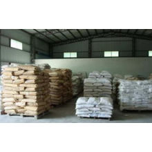 Shpp / гипофосфит натрия для промышленного и пищевого сорта Номер CAS: 10039-56-2