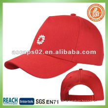 5 Panel Promotional Baseball Cheap Cap BC-0132