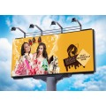 P8mm+Full+Colour+Fixed+Outdoor+Billboard+LED+Display%E2%80%8B