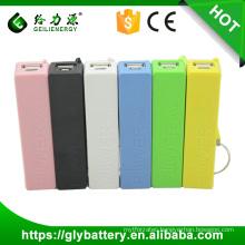 GLE oem blue perfume mobile power bank mini power bank 2600mah Portable keychain power bank