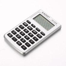 Calculadora en línea blanca matemáticas