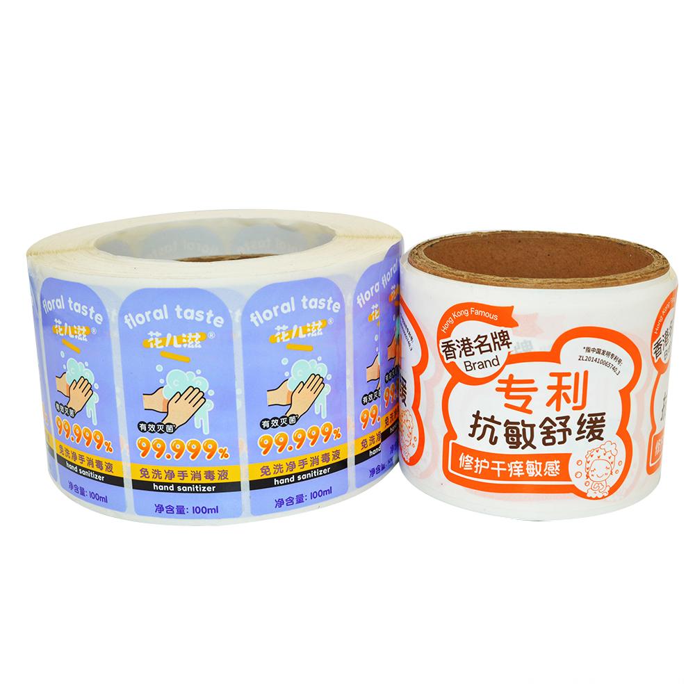 Hand Sanitizer Stickers1
