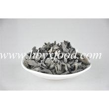 0.7-1.5cm Dried Wood Ear Black Fungus