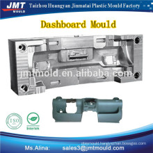 plastic injection dashboard mould for auto parts