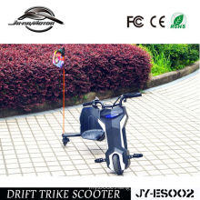 China 100W Three Wheels Electric Bicycle for Children (JY-ES002)