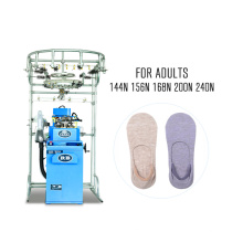 calcetín plano automático para calcetines invisibles de algodón (RB-6FP)