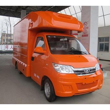 CLW GROUP TRUCK Pure Electric Vehicle Mobile Shop Truck