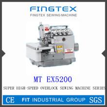 Супер высокая скорость оверлок швейная машина (EX5200)