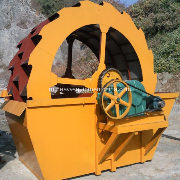 Sand+Washing+Equipment+Stone+Washer+For+Sale