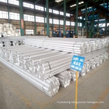 2024 T6 Aluminum Alloy Round Bar with Best Price