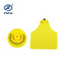 Etiqueta de oreja animal de largo alcance RFID para ganado