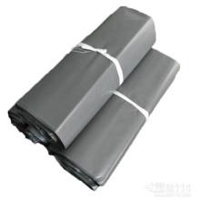 LDPE Cuatomized Gray Mailing Plastic Bag