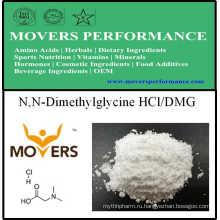 Горячий продукт витамина надувательства: N, N-Dimethylglycine HCl / Dmg