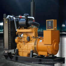 Factory Direct Sale Diesel Electric Generator, Shangchai Genset 600kw/750kVA 80kVA-825kVA