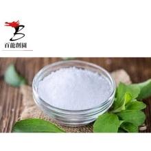 Dextrina orgánica resistente a la fibra de tapioca