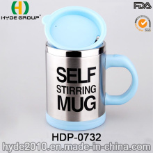 450ml Electric Vortex Coffee Mug (HDP-0732)