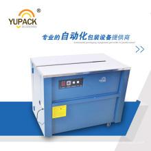 Yupack Cheap Price Semi Automatic Strapping Machine (KZB-1)