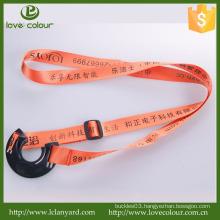 Custom adjustable water bottle holder strap