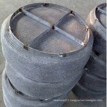 Stainless Steel Wire Mesh Demister Pad (York 431)