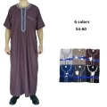 58 Inch Muslim Clothes For Men