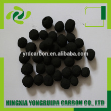 Coal Based spherical activated carbon particles wholesalers