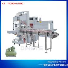 Автоматическая упаковочная машина для рукавов с одобрением CE (QSJ-5040A)