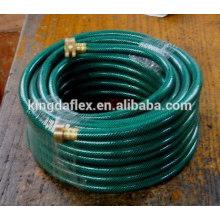 3/4 Inch High Temperatrure Green PVC Garden/Water hose/Plastic Pipe