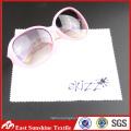 Custom Print Individual Package Microfiber Cloth