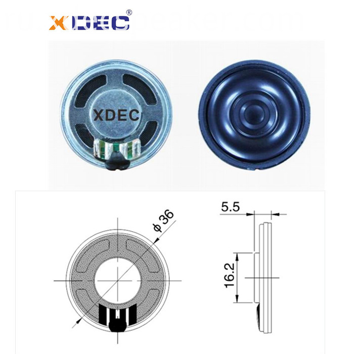 36mM 50OHM 0.25w mylar speaker for smoke detector
