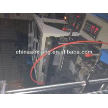 Contrôle de l'ordinateur roulement T-shirt et sac plat faisant la machine sac de riz non tissé faisant la machine