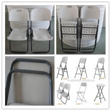 Hot Sale Outdoor Furniture Chaise de jardin / Haute qualité Promotionnelle Cheap Chaise pliante / Blow Mold HDPE Chaise en plastique en acier (HQ-U53)