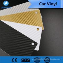 Gold 12''*12'' pvc car sticker vinyl