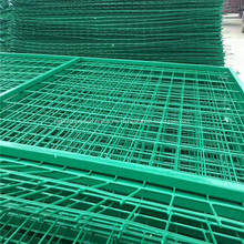 Valla de malla de alambre soldada con autógena galvanizada del PVC