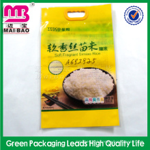high class custom die cut bag for thailand rice