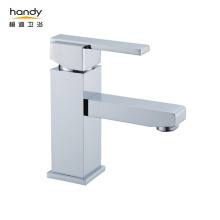 Chrome Single Handle Basin Tap