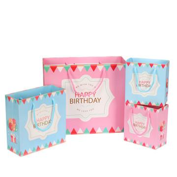 Hochzeits-Geburtstagsfeier, die kundenspezifische Papiertüten des Geschenks entwirft