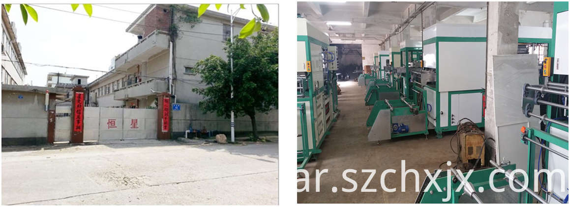 About our factory