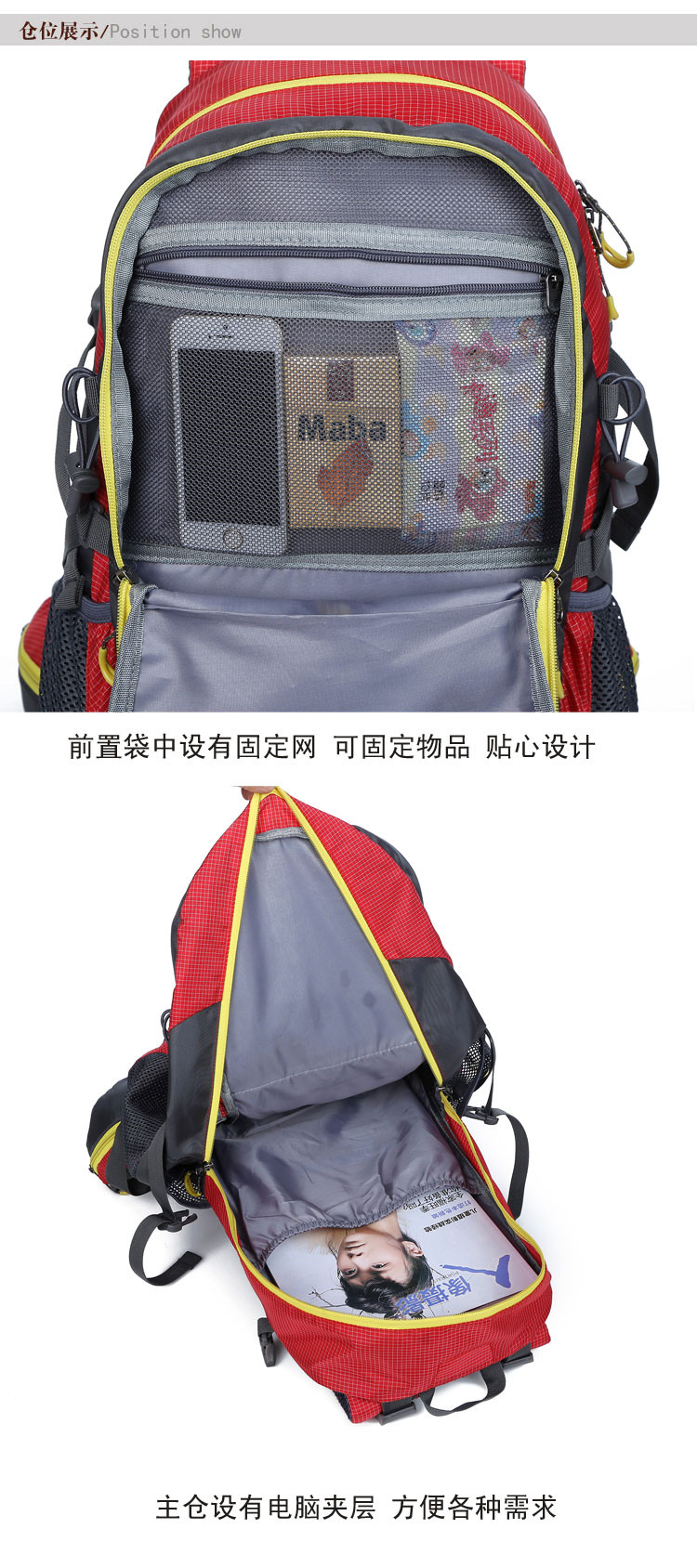 fashion travel outdoor backpack