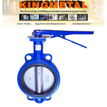 """API 6D 6"""" Wcb Carbon Steel Water Butterfly Valve Price"""