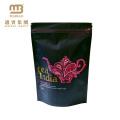 Customized Round Bottom Matt Finish Aluminum Foil Doy Pack Tea Packaging Bag