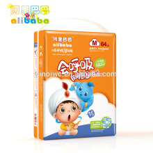 2015 New Breathable Disposable Small Quantity Diaper For Baby Diaper